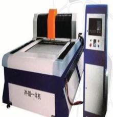 供應北方1魯翔焊字機應用范圍及特點