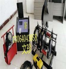 供水管道pe焊機 電熱熔機 濮陽全自動熱熔機 燃氣對接機 對焊機