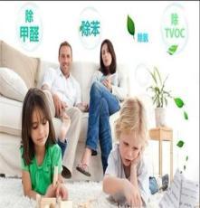 上海新房装修除甲醛公司,甲醛检测公司