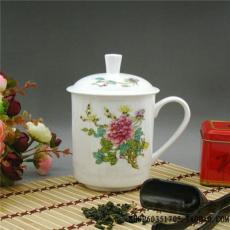 景德镇陶瓷厂生产定做礼品陶瓷茶杯