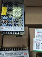 廣州明緯電源LRS-150-112廠家價格 明緯代理