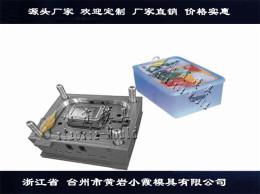 一次性饭盒注射模具一次性便当盒注塑模具