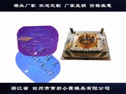 一次性保鲜盒塑胶模具一次性塑料快餐盒模具