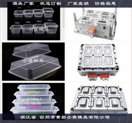 一次性便当盒塑胶模具一次性保鲜盒塑料模具