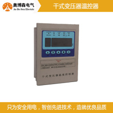 奧博森BWD-3K干式變壓器溫度控制儀