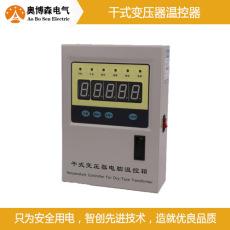 奧博森BWDK-3208E變壓溫控器