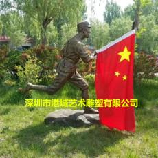 紅軍人物雕像 樹脂仿銅玻璃鋼解放軍雕塑