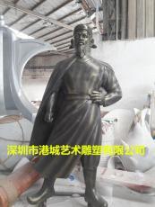 歷史人物雕像 玻璃鋼校園雕塑樹脂仿銅雕像