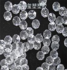 透明亞克力配件來料加工手工飾品24mm八角珠燈簾水晶定制廠家
