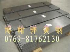 供应SK弹簧钢板 SK弹簧钢板专业热处理价格-东莞市最新供应