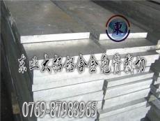ADC12工业纯铝 ADC12光亮铝板规格