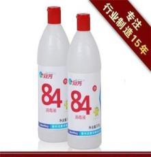 专业贴牌 84消毒液厂家批发,支持代加工,一站式oem,超值优选
