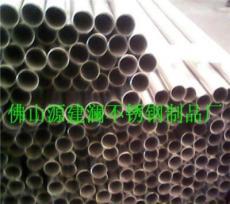 直径-不锈钢外径¢.*.圆管 -佛山市最新供应