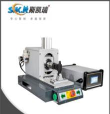 廣東斯凱瑞超聲波金屬線束焊接機 采用SMC氣缸 包物流