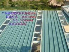 大量供应广东铝镁锰金属屋面板65-430