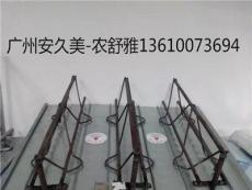 供应广西钢筋桁架楼承板厂家专业生产