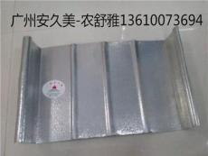 供应华南地区钢结构铝镁锰屋面板直立锁边系统