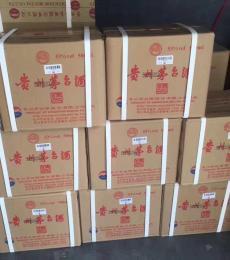 老茅台酒回收近期价格是多少近期价格