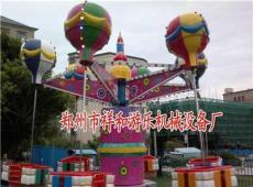 供应游乐设备桑巴气球现货质量好祥和游乐