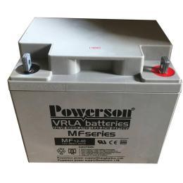 复华蓄电池MF12-40P 12V40AH/20HR电力系统