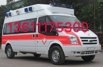 安庆私人120救护车多少钱服务好-