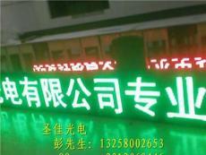 濟寧LED顯示屏廠家 單色門頭屏價格