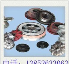 7.5KW 13KW電機風扇制動輪