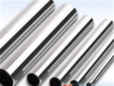 L不锈钢管,薄壁不锈钢管,不锈钢无缝管,聊城正尚物资有限公司-聊城市最新供应