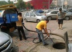 太原市高压清洗管道抽化粪池吸污电话