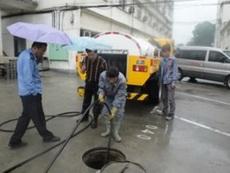 太原长治路疏通下水道马桶卫生间除臭