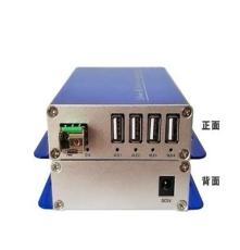 USB3.0光端机 光纤延长器