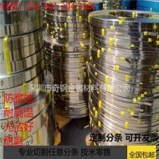 深圳现货304镜面8K不锈钢带表面光亮无划痕耐腐蚀可分条