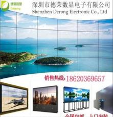 厂家供应46/55/65寸三星液晶拼接屏电视墙 大屏幕监控器拼接监视器