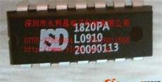 ISDPA-深圳市最新供應