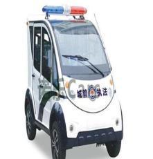 成都電動巡邏車價格 安全性高的四輪巡邏車廠家