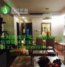 上海盧灣區專業除甲醛公司,上海盧灣區專業除異味公司