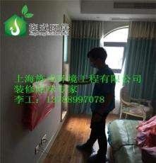上海廠房新裝修除甲醛公司,上海商鋪新裝修空氣治理中心