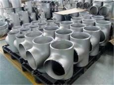 碳钢冷拔无缝三通厂家