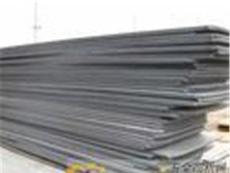 crmov钢板价格规格crmov钢板价格规格-天津市最新供应