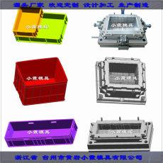 注射模具制造折叠周转箱模具生产