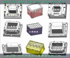 注塑模具制造折叠塑料收纳箱子模具加工
