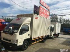 深圳布吉周边小货车搬家出租运输价格优惠