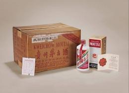 九龙坡回收五星茅台酒茅台酒高价回收公司