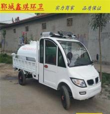 廠家供應新能源電動灑水車 噴灑車 園林綠化噴藥