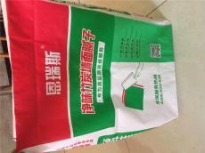 供甘肅定西編織袋和白銀工業編織袋報價