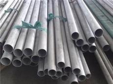 山东不锈钢无缝管价格元/吨-东莞市最新供应