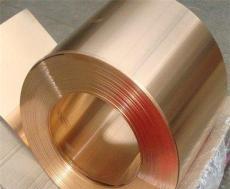 台湾C5191磷铜带报价-0.4mm冲压磷铜带生产厂家