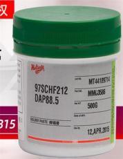 HF212锡膏 乐泰代理项目组用胶
