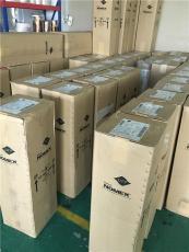 杜邦NOMEX絕緣紙一級代理直供T410.411.464