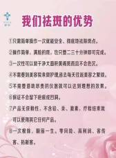 香港疲膚膚詩華娜總公司在哪里祛斑無效退嗎